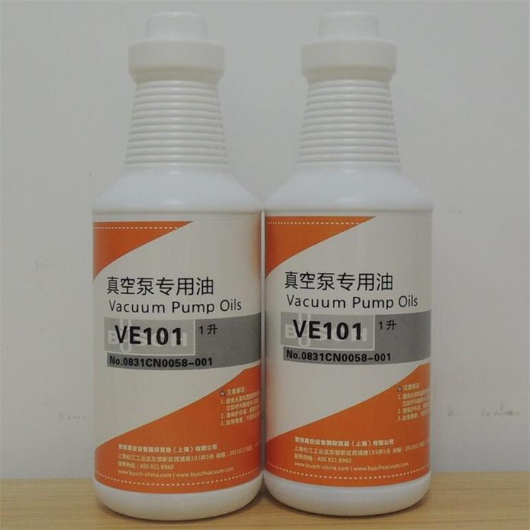 普旭真空泵油VM100 VM68