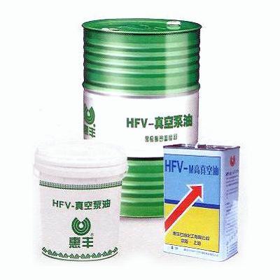 惠丰HFV-M高真空泵油
