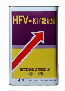 惠丰HFV-K扩散泵油