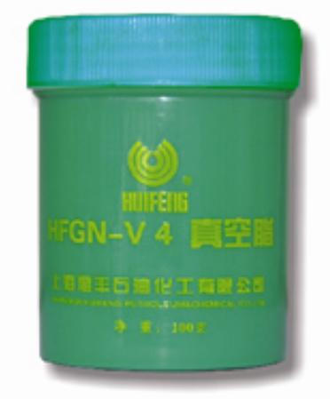 惠丰HFGN-4真空密封脂