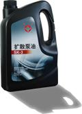 扩散泵油SK系列