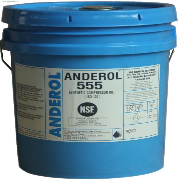安润龙Anderol 555真空泵油