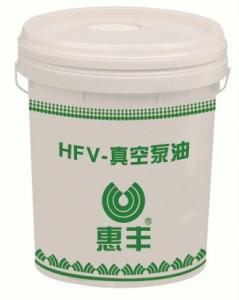 惠丰HFV-MF真空密封油