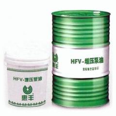惠丰HFV-Z增压泵油