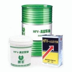 惠丰HFV-A高真空泵油